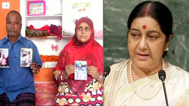 After Uzma, Hyderabad couple pleads Sushma Swaraj to bring back their 'tortured' daughter from Pakistan