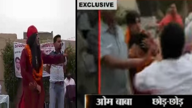 Here is why Swami Om was beaten black and blue at a public event