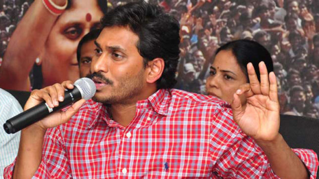 YSR Congress to support NDA's Presidential candidate