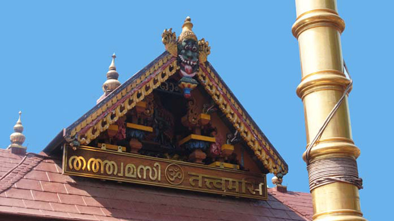 Sabarimala issue: Find solution to women's entry order or things