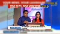 TV Group adds another feather to its cap, launches 'India News Punjab'