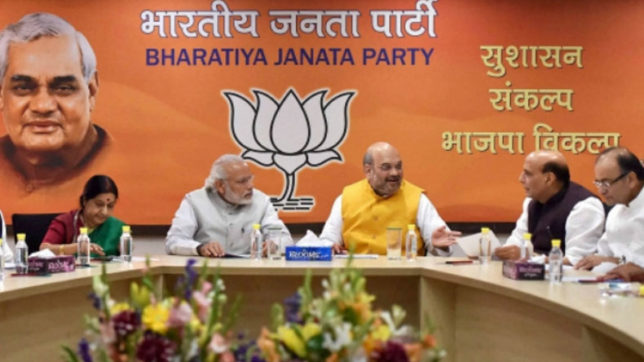 Presidential election: BJP parliamentary board meets to select candidate