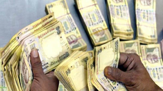 You may have a chance to deposit demonetised notes in 15 days