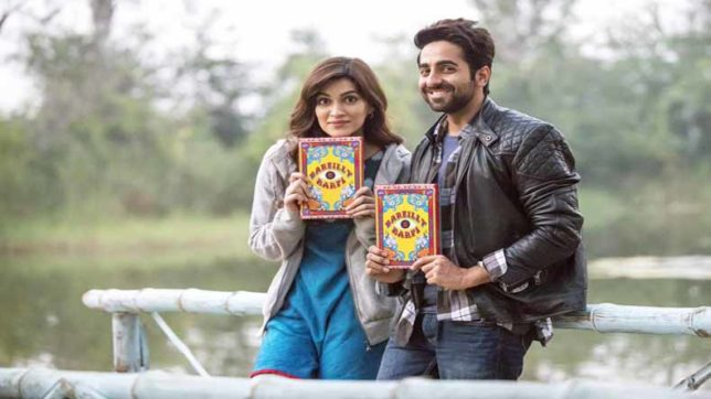 Quirky, colourful: First look of 'Bareilly Ki Barfi' out