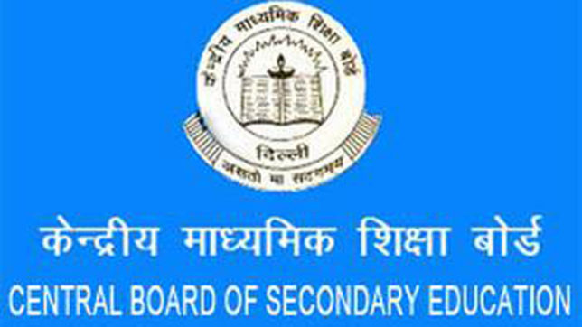 CBSE to accept applications for revaluation @ cbse.nic.in