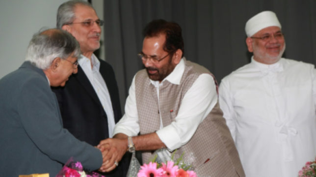 Parsi community a role model for others: Mukhtar Abbas Naqvi