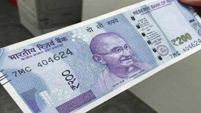 Rumour has it: Rs 200 note coming in ATMs and banks near you