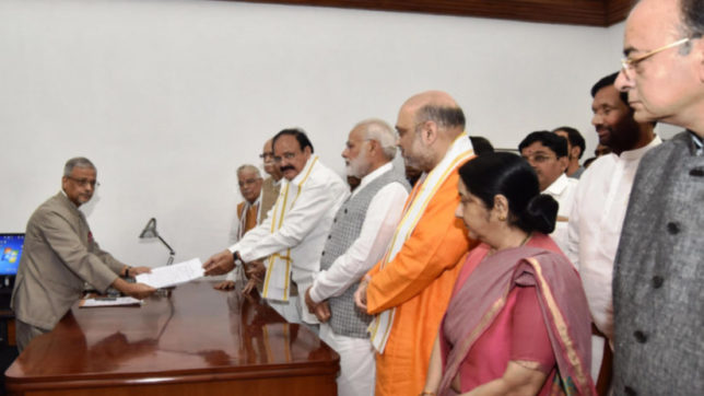 New Delhi: Union Minister M. Venkaiah Naidu files nomination papers for Vice Presidential Election, in presence of the Prime Minister Narendra Modi, in New Delhi on July 18, 2017. (Photo: IANS/PIB)