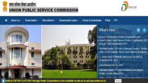 upsc, upsc result, upsc prelims result, forumias, upsc prelims 2017 result, upsc result 2017, upsc.gov.in, upsc prelims result 2017, upsc prelims 2017, education news, top news, latest news, UPSC results, UPSC exam news