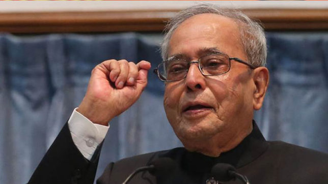 GST comes to life - Top 5 statements by President Mukherjee in Parliament