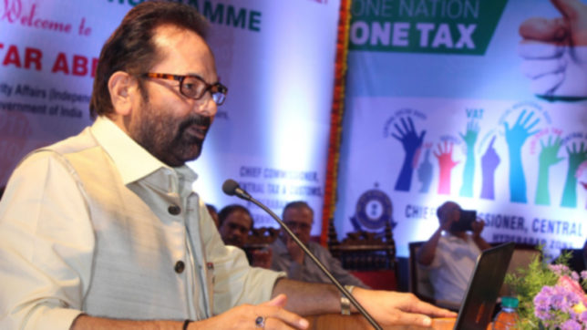 Don't give communal colour to vigilante attacks: Mukhtar Abbas Naqvi