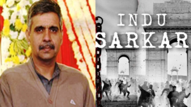 Indu Sarkar row: What if a movie is made on Modi's role in Gujarat riots, asks Congress