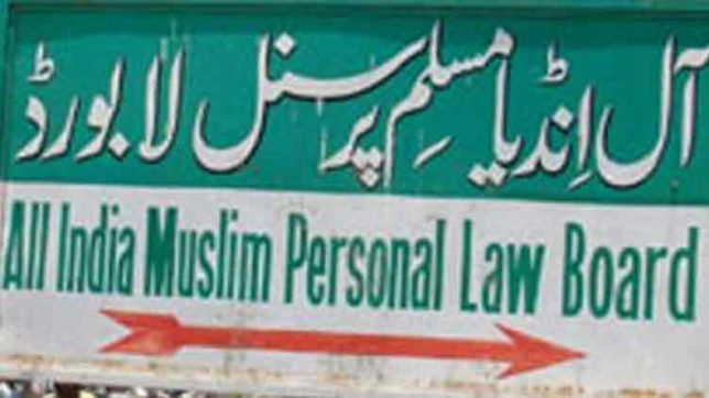 Triple talaq verdict: Religious rights of minorities affected, says AIMPLB