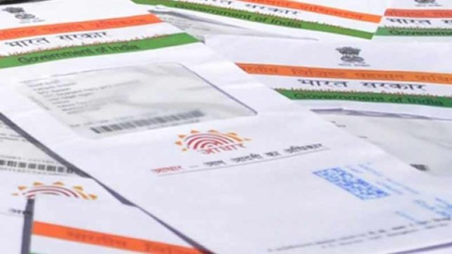 WikiLeaks reports claim to 'expose' CIA may have comprised Aadhaar data