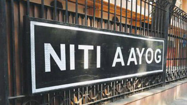 Access-to-low-cost-capital-key-to-better-business-environment,-says-NITI-Aayog