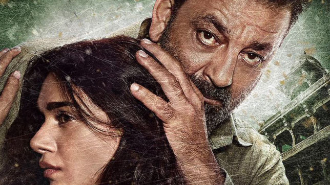 Bhoomi's second poster out: Sanjay Dutt seen protecting 'daughter' Aditi Rao Hydari; trailer out Aug 10