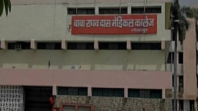 Gorakhpur tragedy: NHRC issues notice to UP government