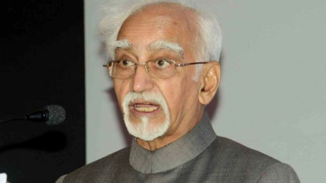 Feel of unease and sense of insecurity among Muslims: Vice President Hamid Ansari