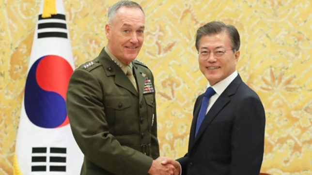 Seoul discusses North Korea issue with US