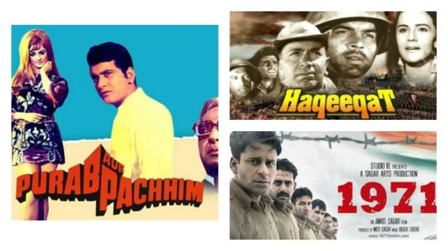 Independence Day special: Here are top movies that will make you feel a proud Indian