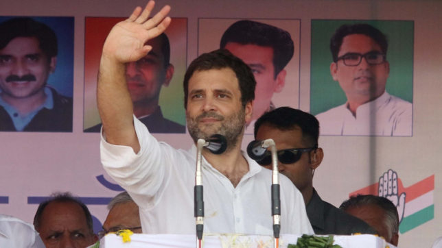 Rahul Gandhi says 'will not back down' after being shown black flags in Gujarat