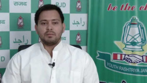 Supreme Court, Tejashwi Yadav, India, politics, patna High Court, RJD leader, rashtriya janata dal, Lalu Prasad Yadav, rabri Devi, 2006 IRCTC hotel maintenance contract case, Bihar, bihar leader
