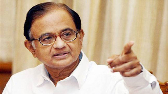 Chidambaram says government not serious about OBC Bill