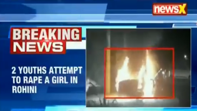 Delhi: Two held for attempt to 'rape' girl in moving car, angry mob torches vehicle