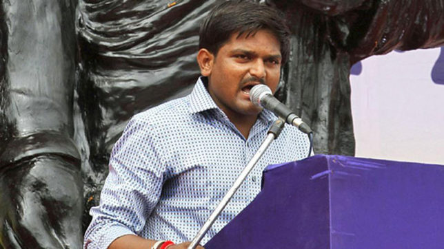 Patidar leader Hardik Patel detained in Gujarat