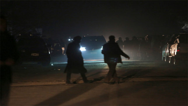 4 killed in attack on Afghan lawmaker's house