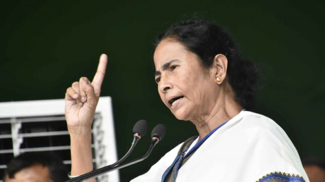 Mamata Banerjee  government refuses to discuss Gorkhaland at all-party meeting