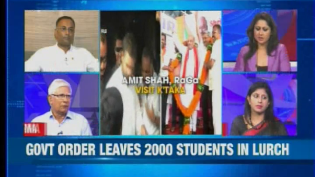 Nation at 9: K'taka to withdraw aid from 2 schools run by RSS leaders; shouldn't children be left out of politics?