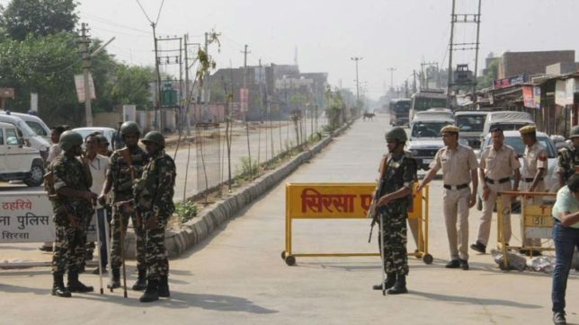 Dera search Day 2: Curfew continues, internet suspended in Sirsa