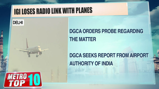Metro Wrap: IGI loses radio link with planes; Mumbai likely to get 14% office space & more