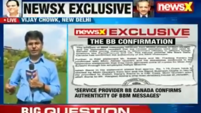 Trouble for Ex-CBI chiefs after BBM texts exchanged with meat exporter Qureshi