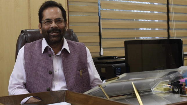Exploding population hampering sustainable development: Mukhtar Abbas Naqvi
