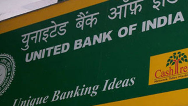 Rs 53 lakh looted from Jharkhand bank