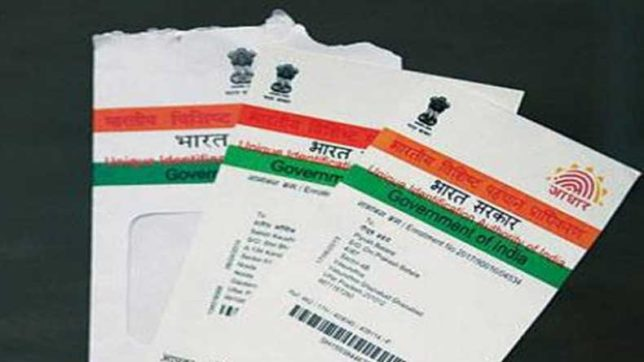 Deadlines To Link Aadhaar With PAN, Mobile Number, Bank Account—Here are all details