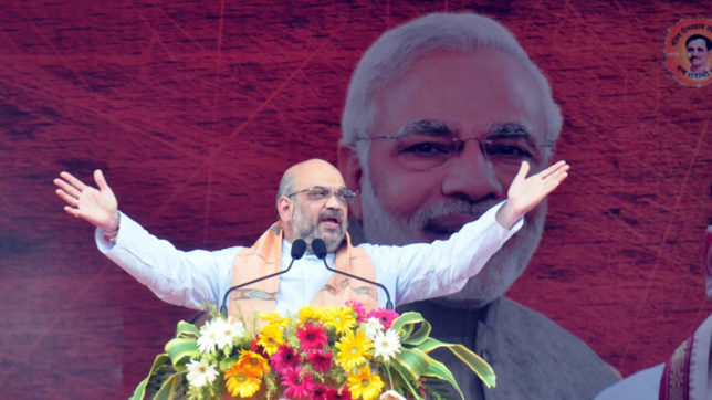 Spread awareness about PM's schemes: Amit Shah tells WB BJP workers