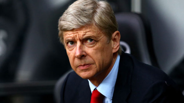 Premier League: Arsene Wenger rates Arsenal's shambolic defeat against Manchester City as their best physical performance