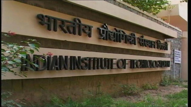 IIT-B recieves 1,114 job offers with average gross salary Rs 11.42 lakh