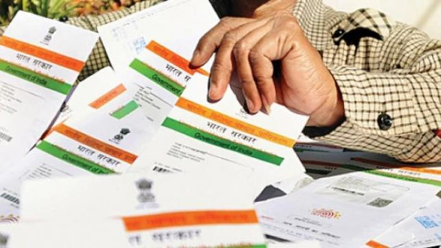 Aadhaar card obligatory for post office deposits, PPF and National Savings Certificate scheme