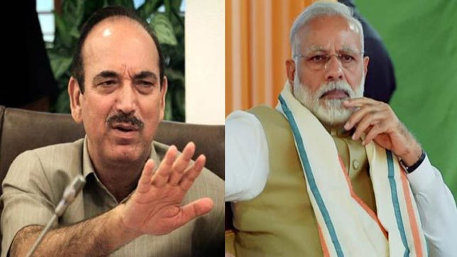 Modi is PM on television only: Ghulam Nabi Azad's jibe on Prime Minister Modi