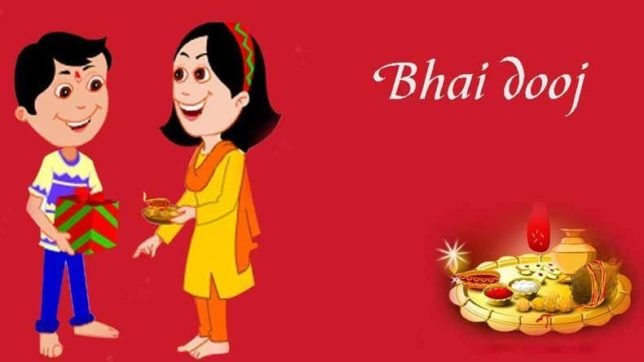 Bhai Dooj wishes 2017: GIF Images for WhatsApp, Facebook, Snapchat, Instagram; wish everyone with these heart-warming messages