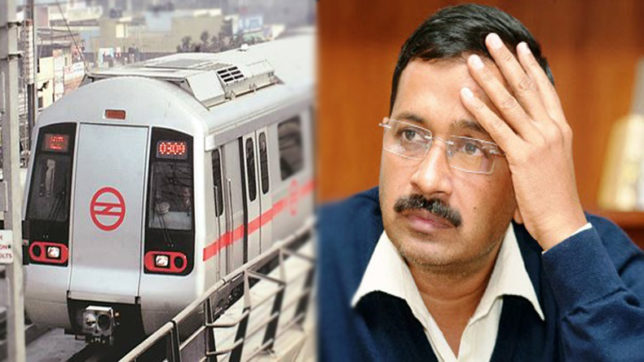 'Safar' or Suffer? Delhi Metro fare hike comes into effect from today