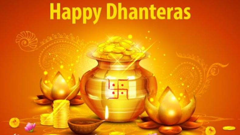 Happy Dhanteras 2017 Gif Images Wish Everyone With Hd Wallpaper