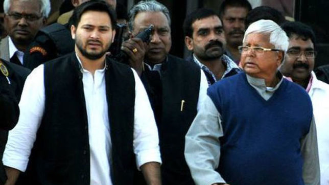 Tejaswi Yadav appears before CBI court in connection with IRCTC case