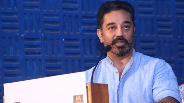 Kamal Hassan to float own political party on November 7