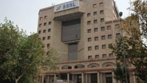 7th Pay Commission, BSNL, 3rd CPC
