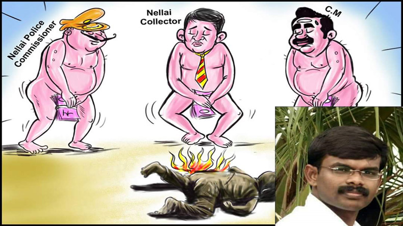 Cartoonist G Bala arrested for criticising TN CM and his officials through his cartoon